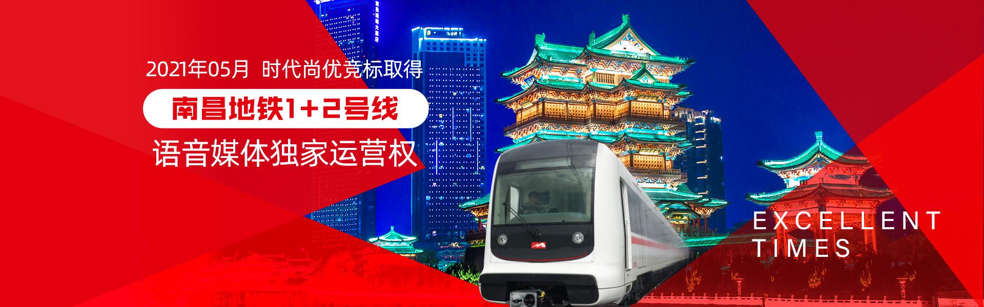 南昌banner