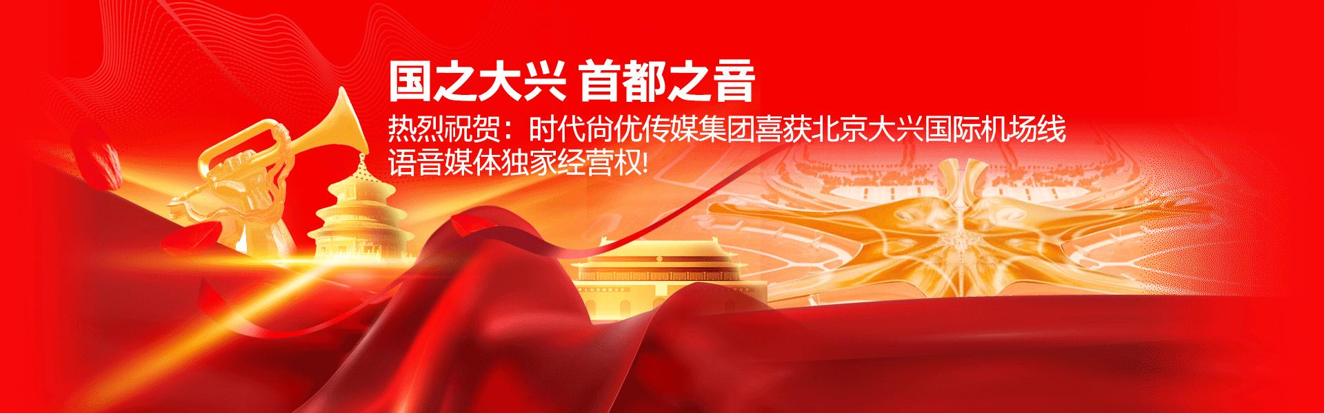 beijing22222